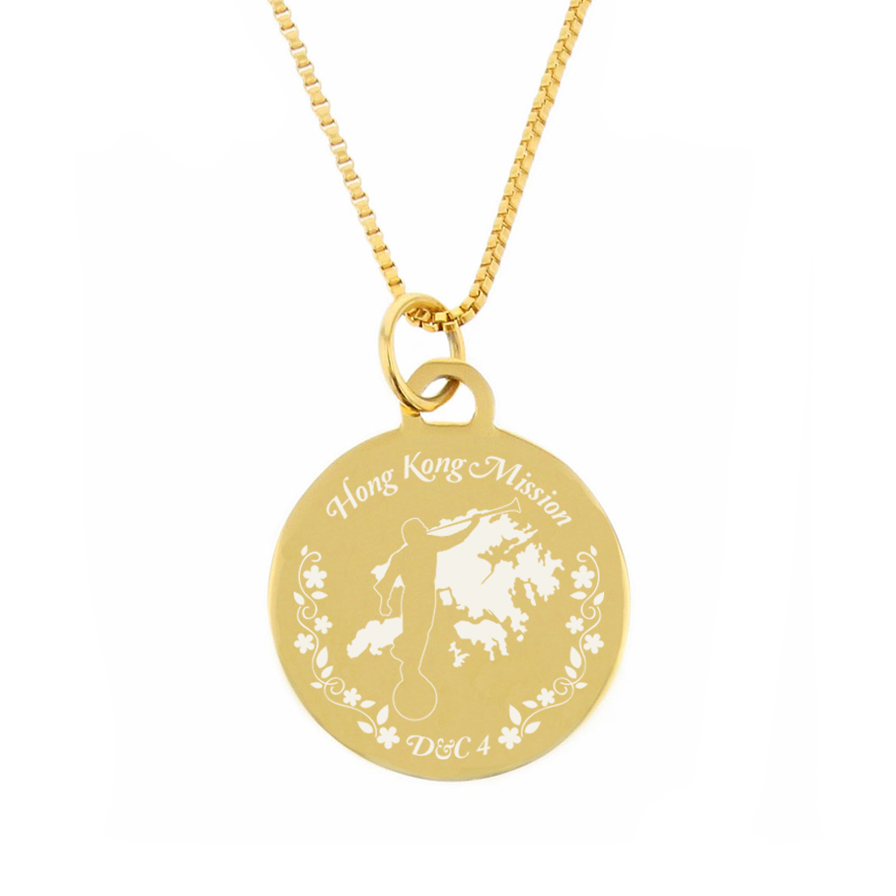 Hong Kong Mission Necklace - Silver/Gold - LDP-CPN97