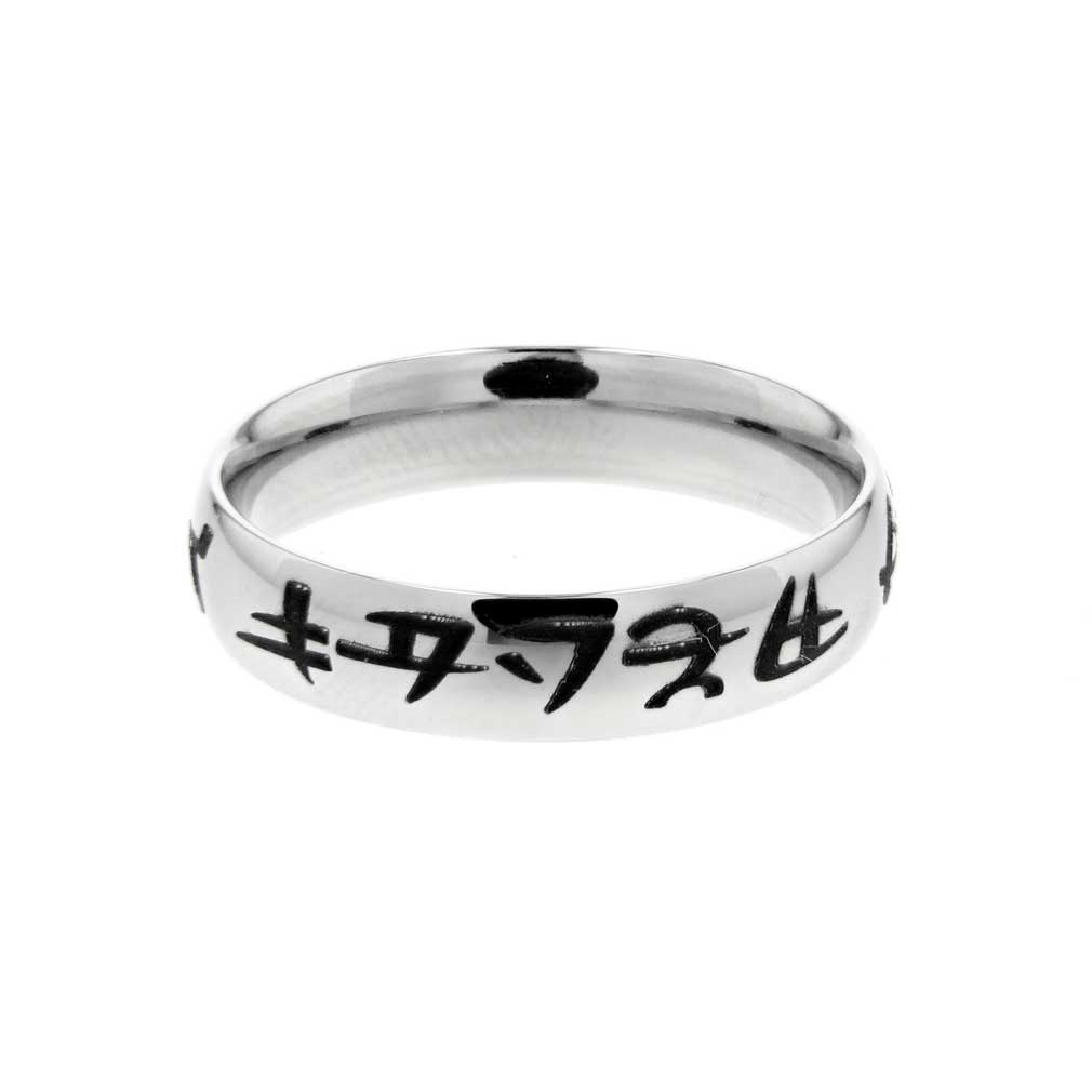 Hylian Choose the Right Ring - Narrow - LDP-RNGC15151