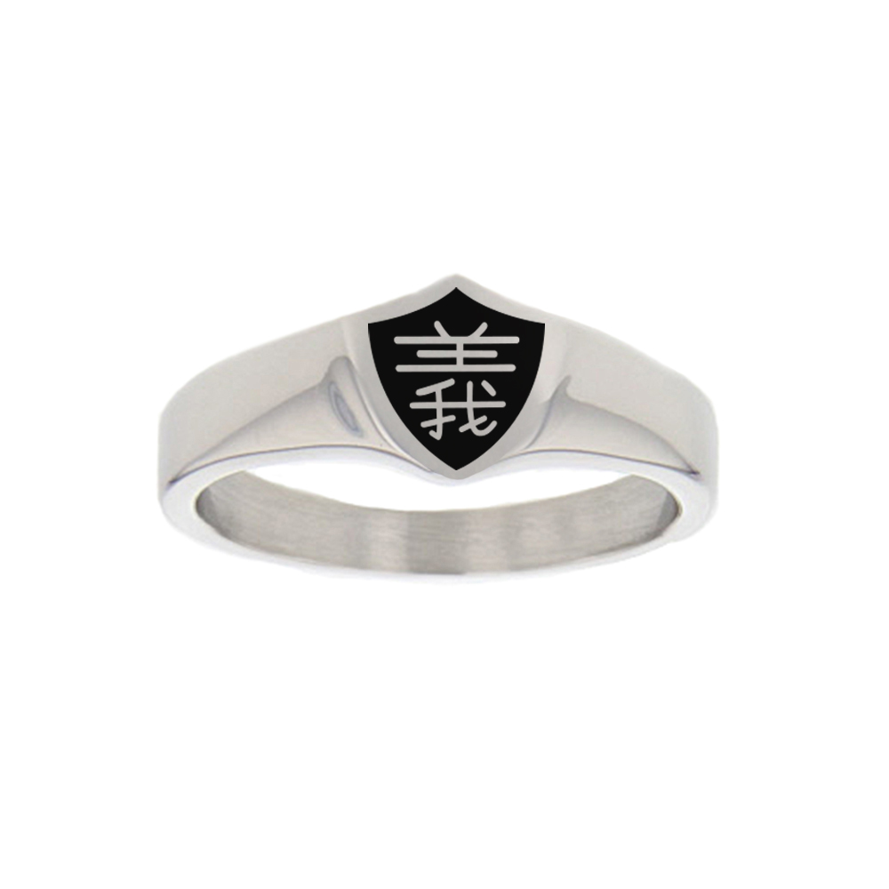 Japanese CTR Ring - Regular