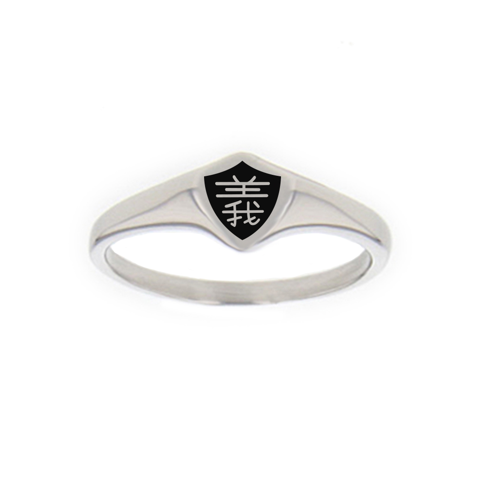 Japanese CTR Ring - Mini japanese ring, japanese ctr ring, japan