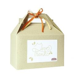 Thanksgiving Gift Box - LDP-MGB154