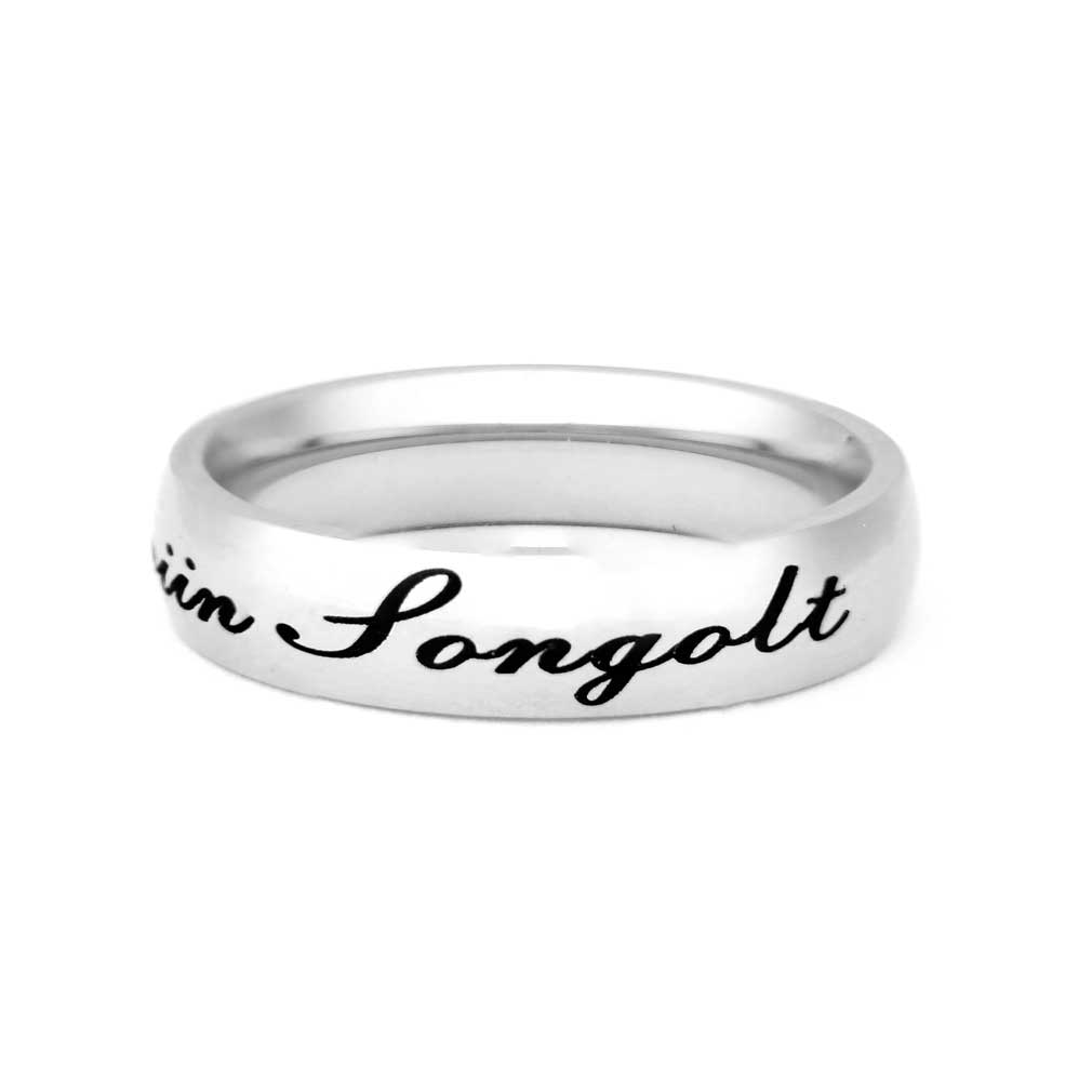 Mongolian Choose the Right Ring - Narrow - LDP-RNGC15135