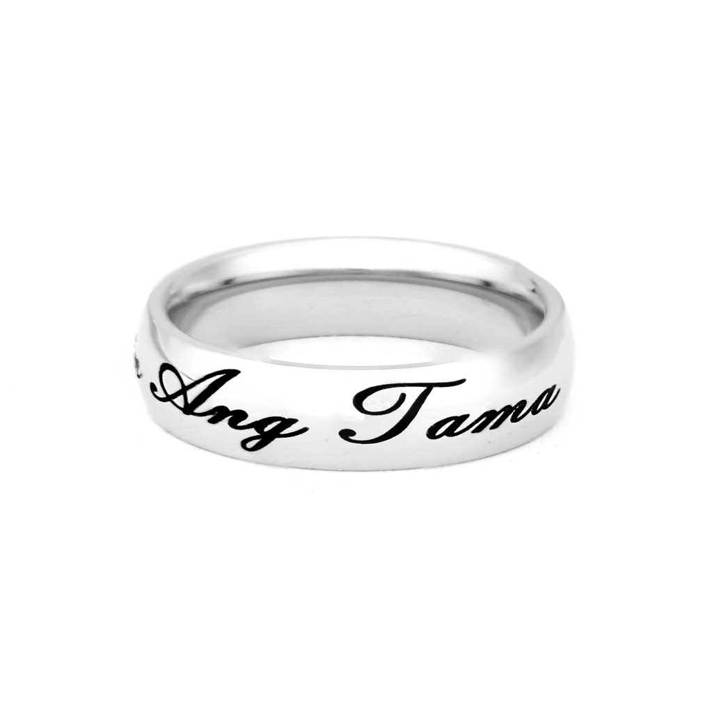 Tagalog Choose the Right Ring - Narrow - LDP-RNGC15144