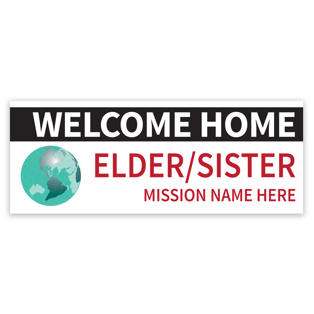 World Missionary Banner lds missionary banner, globe missionary banner, world missionary poster, homecoming world mission poster
