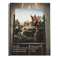 Gospel Art Book