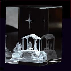 Nativity Cube
