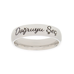 Turkish Choose the Right Ring - Narrow Turkish Choose the Right Ring