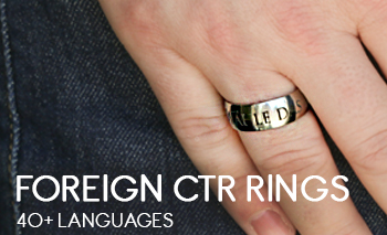 Spanish, Portuguese, German, French & other CTR Rings