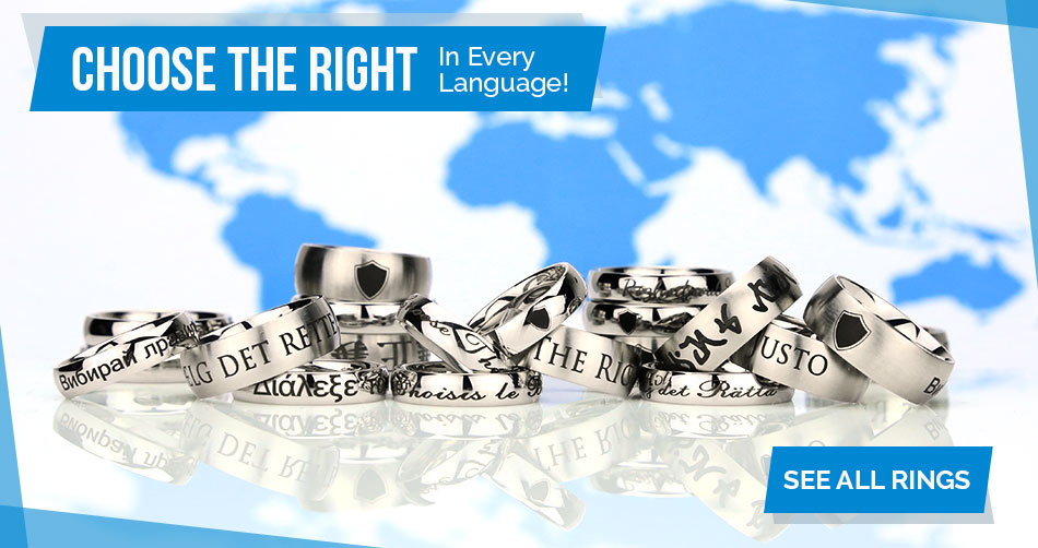 Language Choose The Right Rings