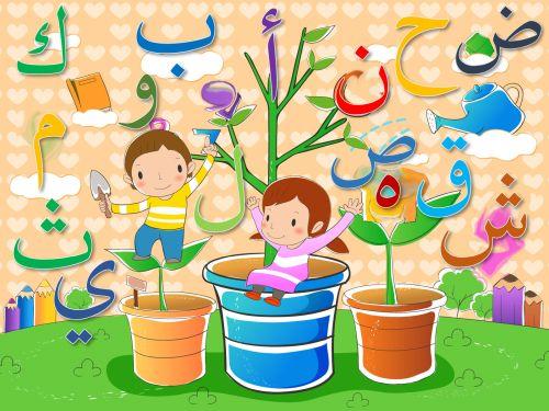 Caricature Kids Playing