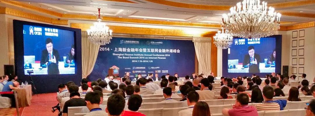 LendIt Shanghai