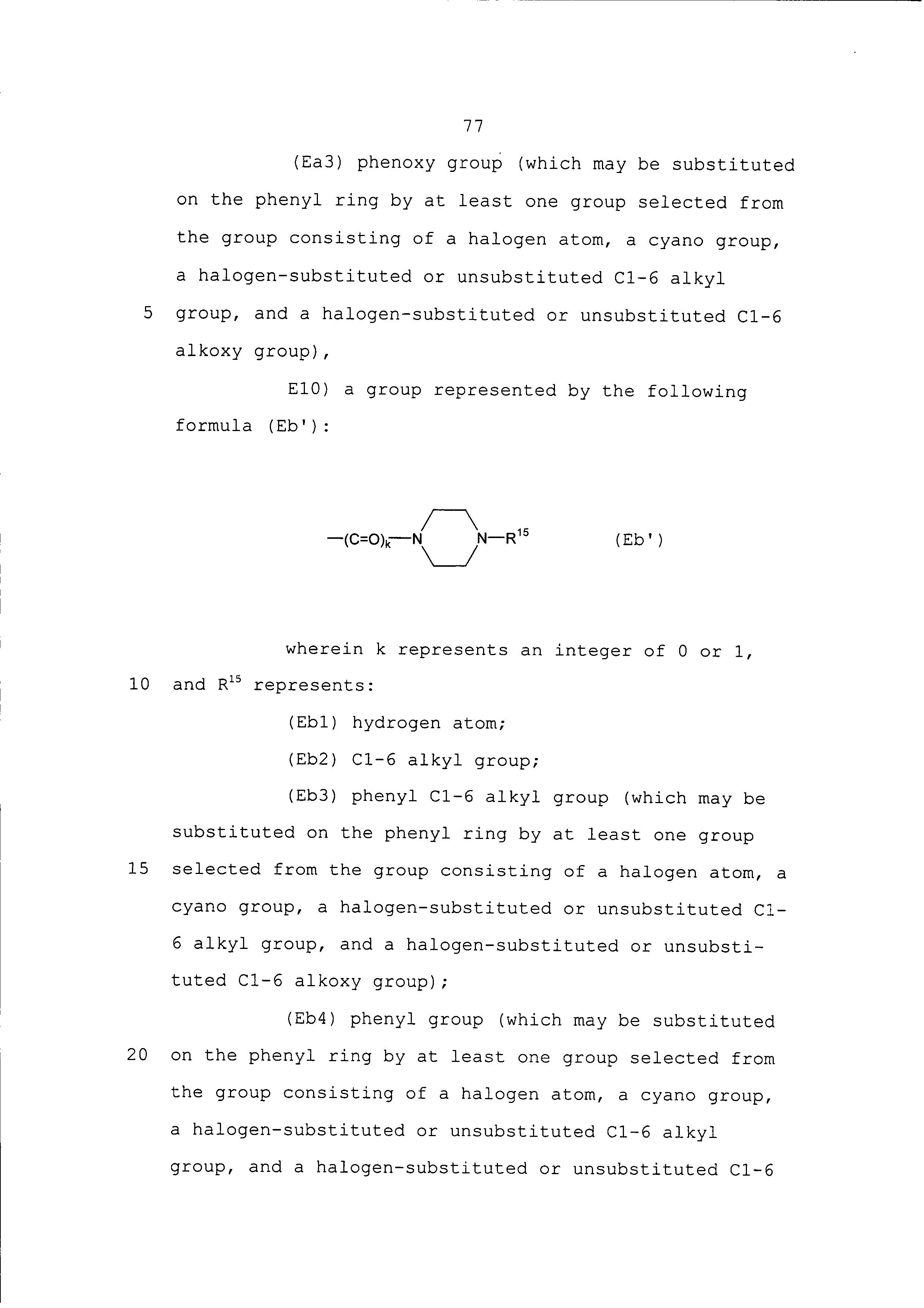 AU 2003/272979 A1 - 2,3-dihydro-6-nitroimidazo(2,1-b)oxazoles - The