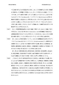 Images of ヴェテヴェンドシェ! - JapaneseClass.jp