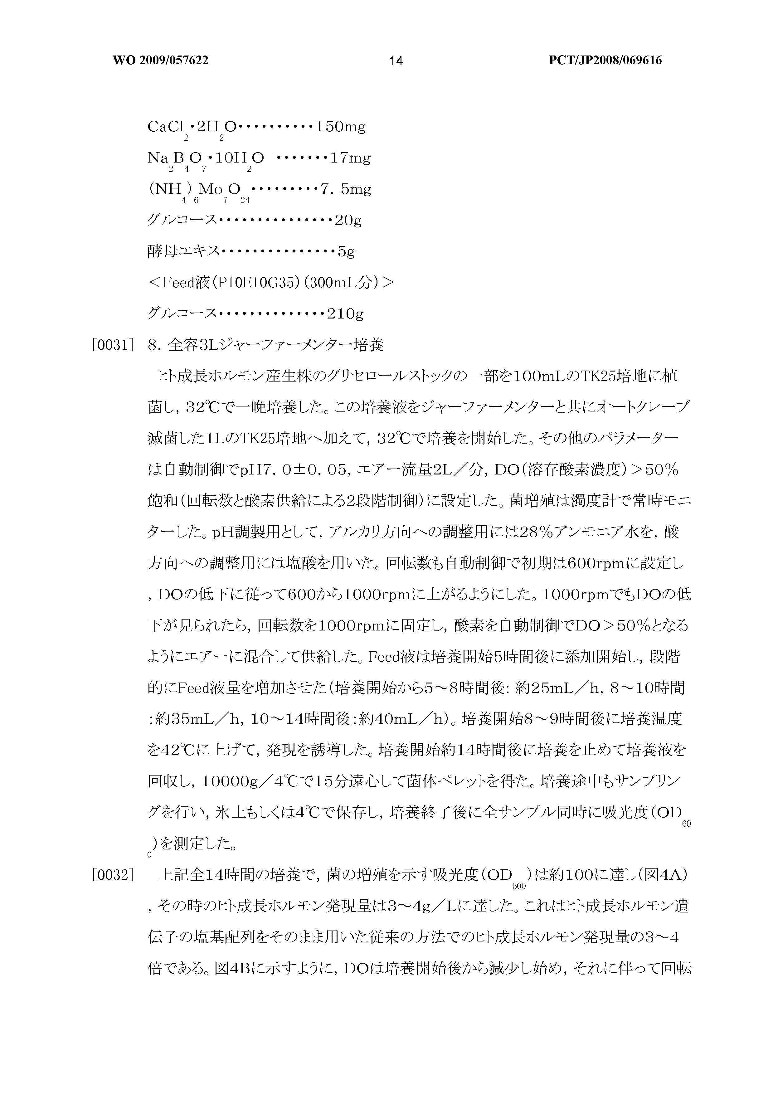 塩 グアニジン 塩酸