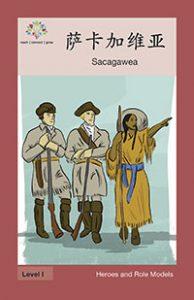 lc_sacagawea