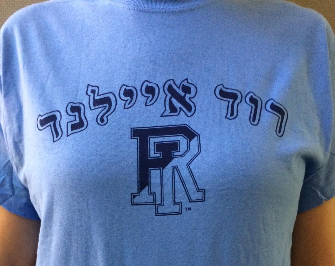 light blue tshirt.jpg