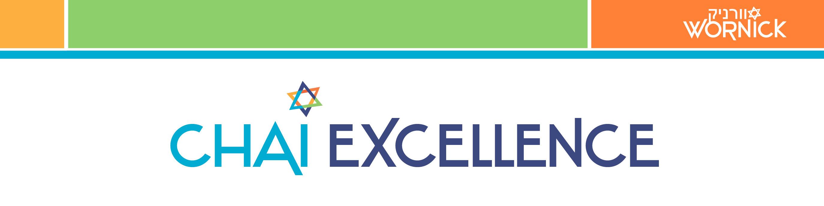 Banner Chai Excellence.jpg