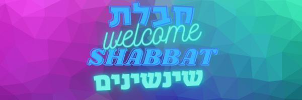 Kabbalat Shabbat header (002).png