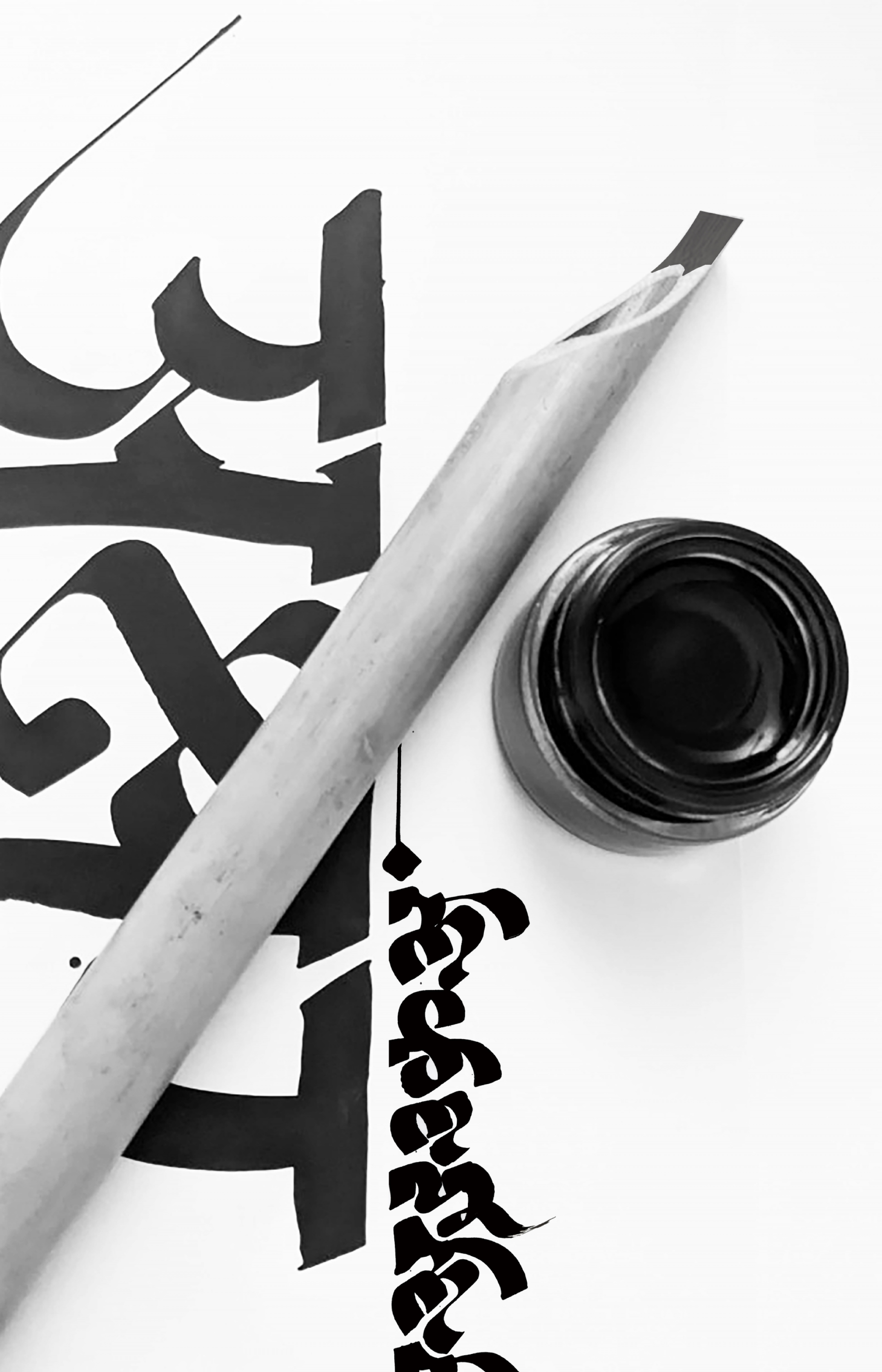 Series of Calligraphic Event Poster