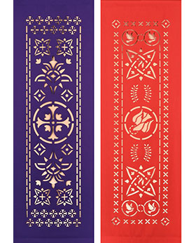 NEW Ecclesiastical Banners On Sale
