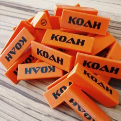 KOAH Soft 2PC Triangle Spear Shaft Tip Protector - Orange