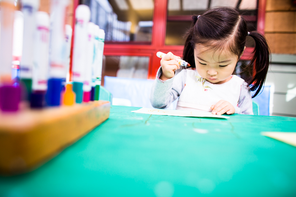 Photo from Early Childhood Education Program Website