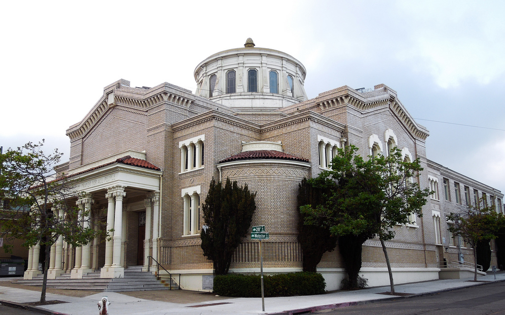First Hebrew Congregation of Oakland, Oakland, CA logo