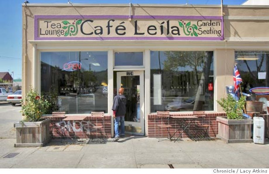 Cafe Leila, Berkeley, CA logo