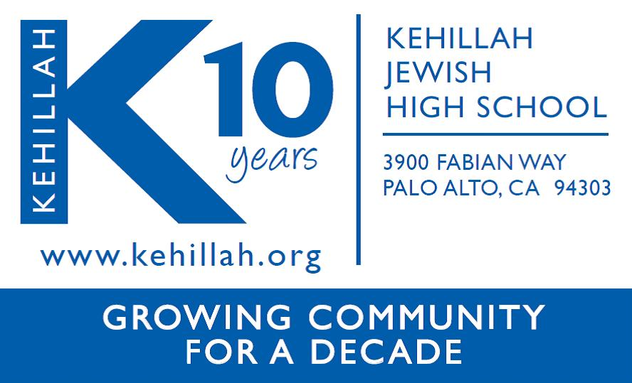 Kehillah Jewish High School, Palo Alto, CA - Localwise business profile picture