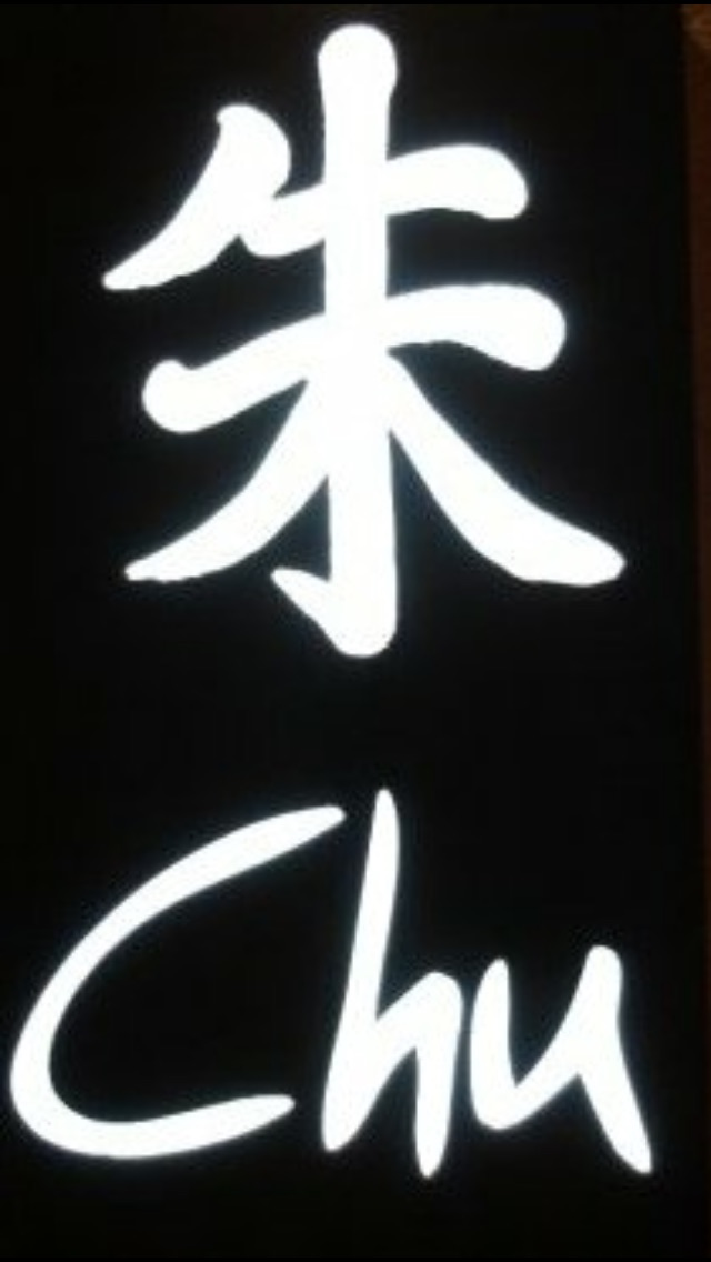 Restaurant Chu, Oakland, CA - Localwise business profile picture