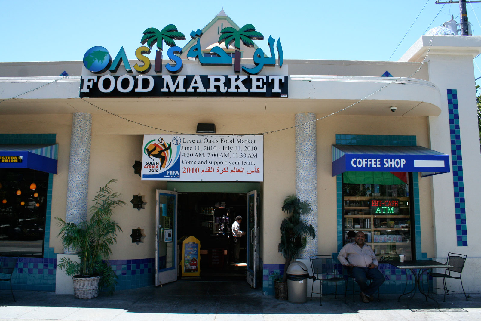 Oasis Market, Oakland, CA - Localwise business profile picture