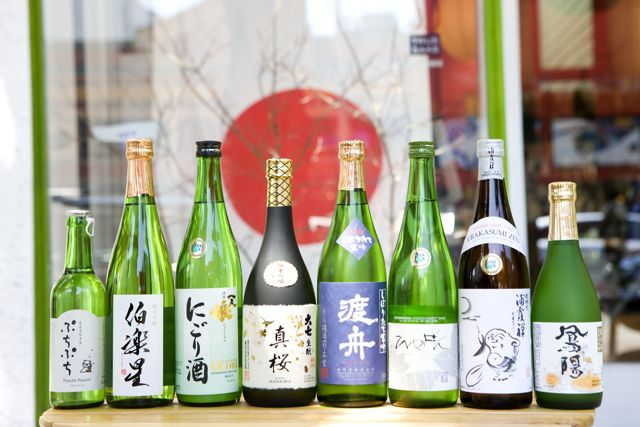 True Sake, San Francisco, CA - Localwise business profile picture