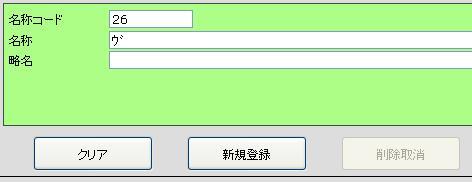 hankaku-blog-001