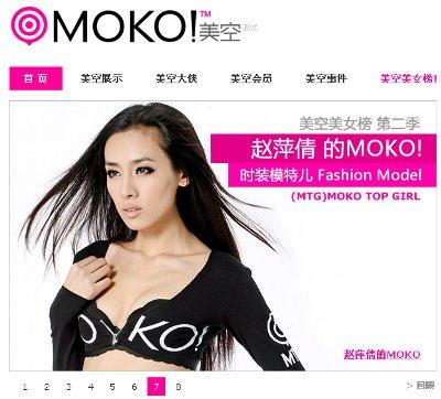 moko-website