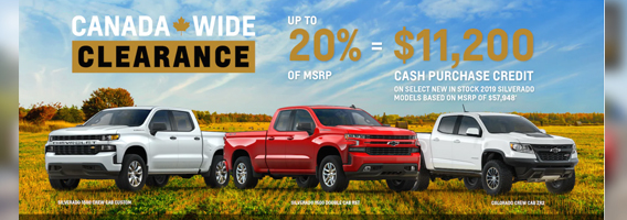 Murray Chevrolet Cadillac Lethbridge | New Chevrolet and