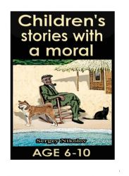 Children's Stories With a Moral