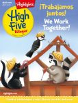 High Five Bilingue: iTrabajmos juntos! Let's Work Together!