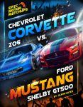 Chevrolet Corvette Z06 vs. Ford Mustang Shelby GT500