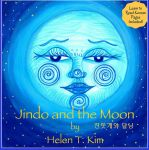 Jindo and the Moon (Korean version)by Helen T. Kim