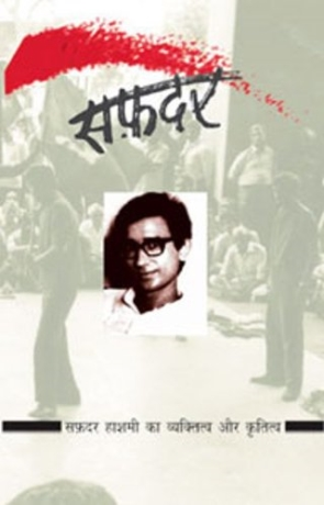 write up safdar hashmi