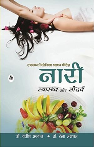 Buy Books published by Rajkamal Prakashan at best price