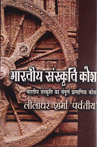 essay on sabhyata aur sanskriti in hindi