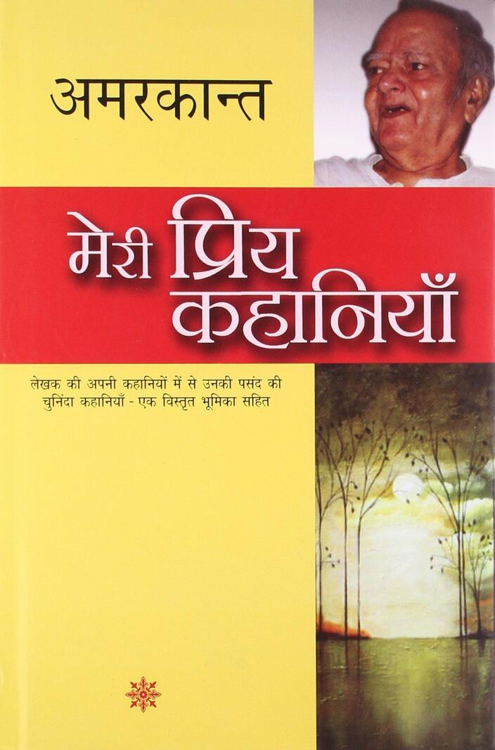 harish boodhoo biography books