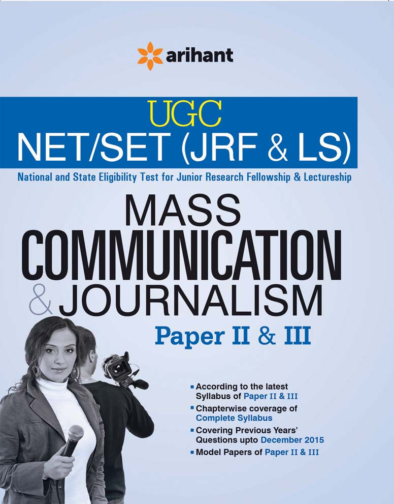 ugc mass communication
