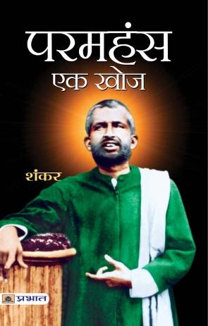 chate ki atmakatha Ek ped ki atmakatha in hindi - 1927616 i didn't get your sense , what is this , what you wantvto ask.