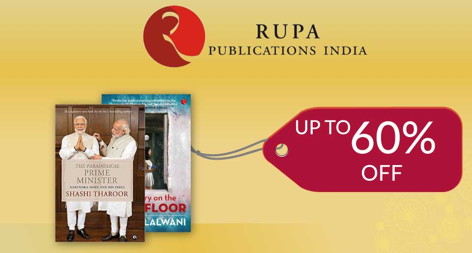 Rupa Publications Books