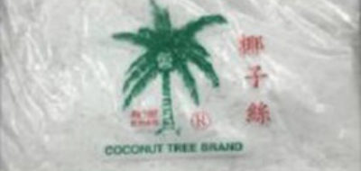 Coconut Tree Brand Frozen Shredded Coconut Salmonella Outbreak