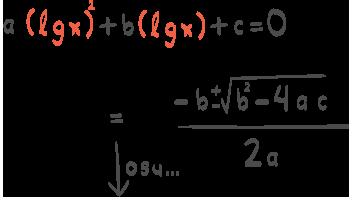 Andregrads eksponential-og logaritmelikninger