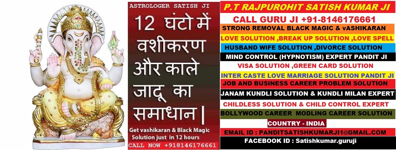 +91-8146176661 Political Astrologer, Astrology Services - Astrologer