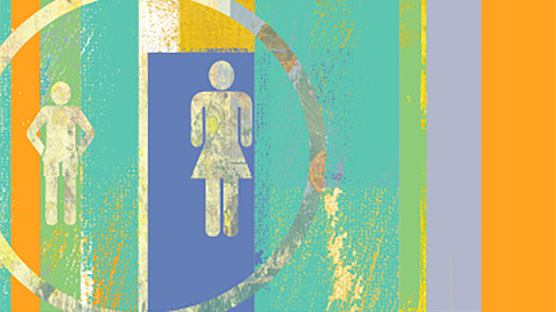 No Laughing Matter: Stress Urinary Incontinence